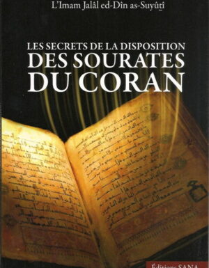 Les secrets de la disposition des sourates du Coran-0