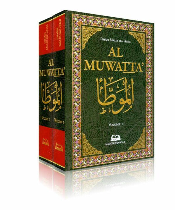 Al-Muwatta' - 2 Volumes-0