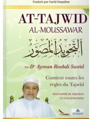AT-TAJWID AL-MOUSSAWAR en 2 volumes+ Cd-Rom ( Français -Arabe)  Ayman Sweïd