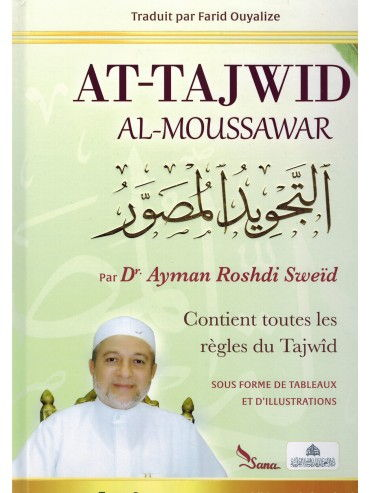 AT-TAJWID AL-MOUSSAWAR en 2 volumes+ Cd-Rom ( Français -Arabe) Ayman Sweïd -0