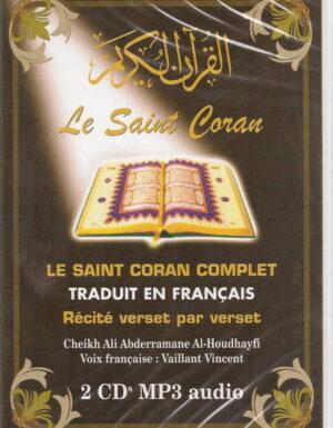 Le Saint Coran complet Arabe/Français - 2CD Mp3 audio -0