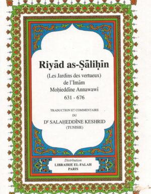 Riyad as-salihine - Les jardins des vertueux-0