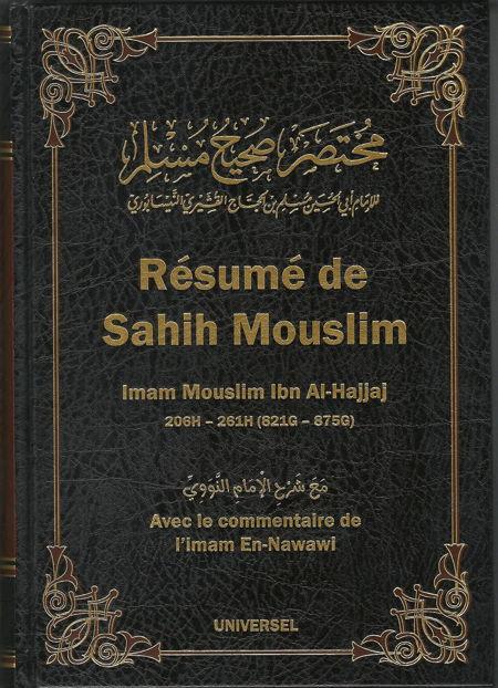 Résumé de Sahih Mouslim avec le commentaire EN-Nawawi-0