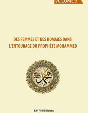 Des femmes et des hommes dans l'entourage du prophète Mohammed