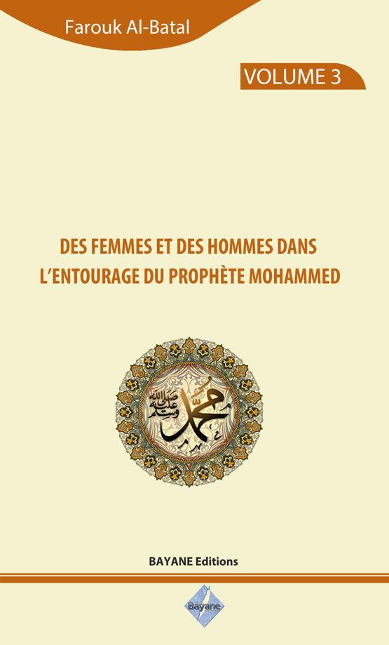 Des femmes et des hommes dans l'entourage du prophète Mohammed-0
