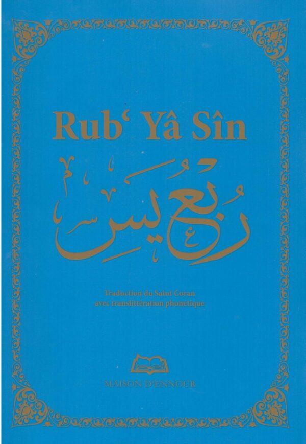Rub' Yâsîn-8886
