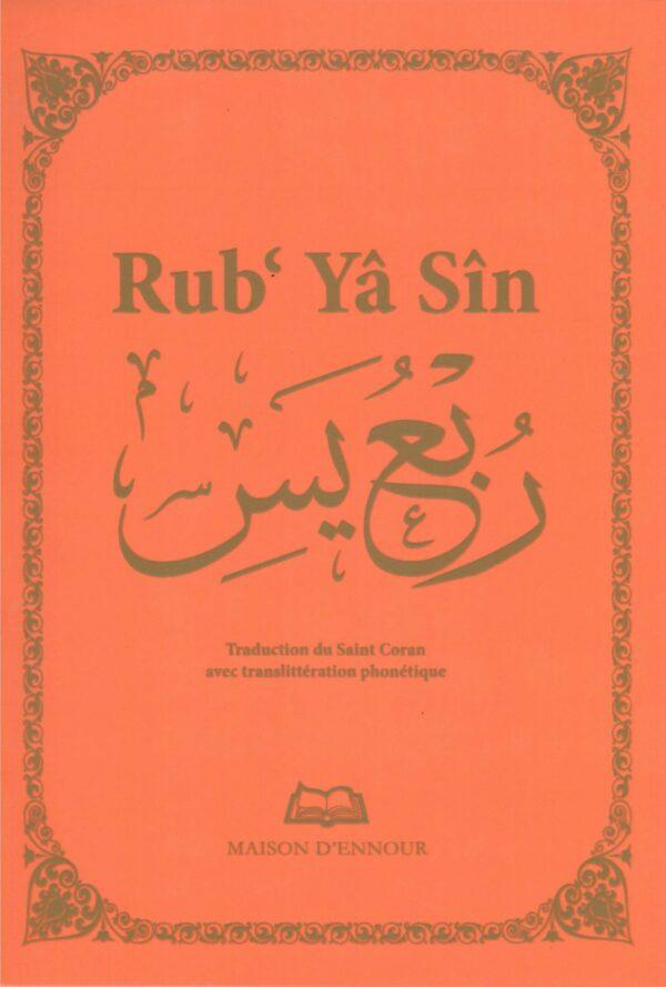 Rub' Yâsîn-8885