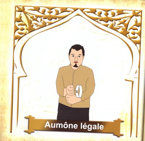 Lexique des signes islamiques-8889