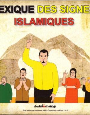 Lexique des signes islamiques-0