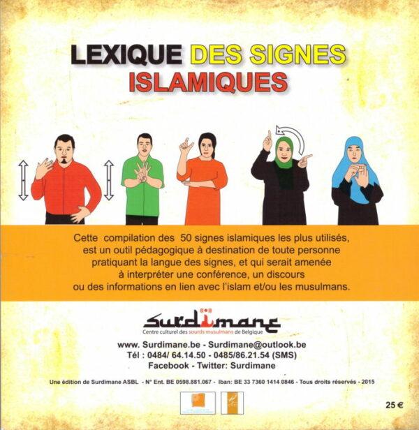 Lexique des signes islamiques-8891