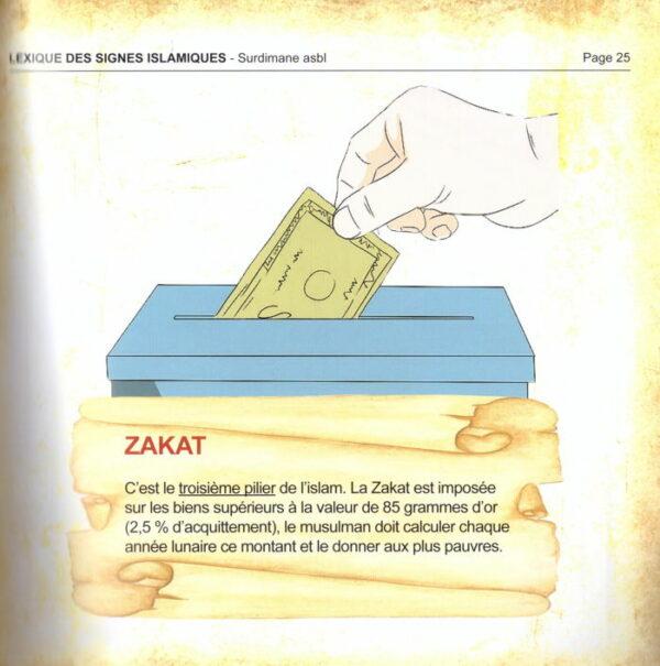 Lexique des signes islamiques-8892