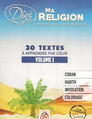 Ma religion une série pour petits et grands volume 1