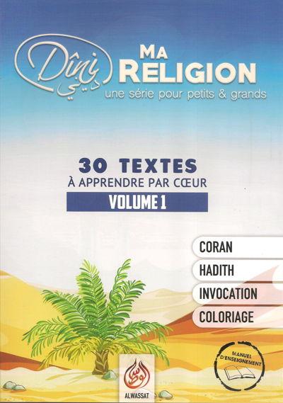 Ma religion une série pour petits et grands volume 1-0