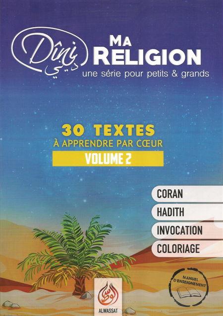 Ma religion une série pour petits et grands volume 2-0