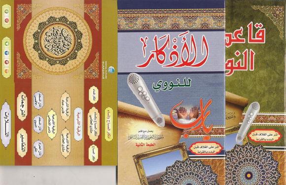 Coran tajwid , traductions,livres, avec stylo lecteur-8912