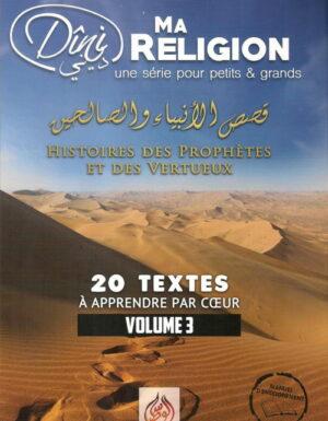 Ma religion une série pour petits et grands volume 3-0