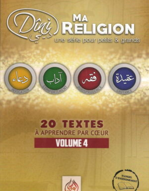 Ma religion une série pour petits et grands volume 4