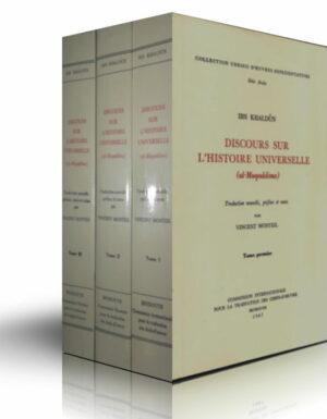 Discours sur l'histoire universelle (al-Muqaddima) 3 Tomes-0