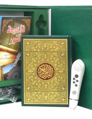 Coran tajwid , traductions,livres, avec stylo lecteur