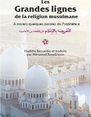 Les grandes lignes de la religion musulmane -0