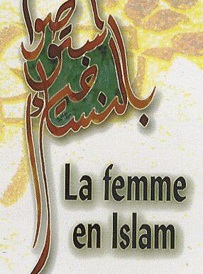 La Femme en Islam-0