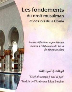 Les fondements du droit musulman et des lois de la Charia, de l'imam al-Juwaynî