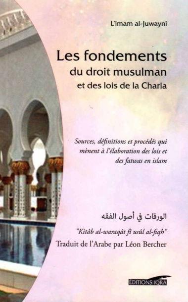 Les fondements du droit musulman et des lois de la Charia, de l'imam al-Juwaynî-0
