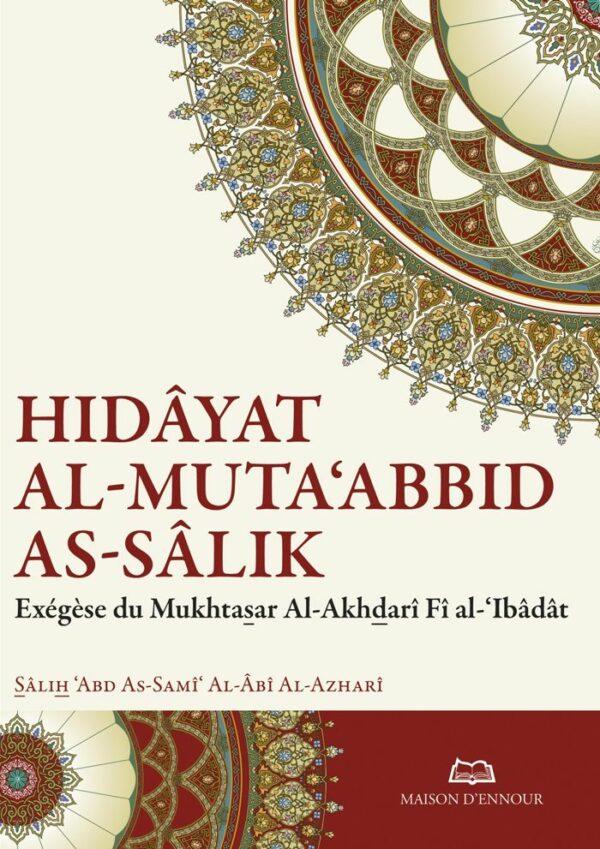 Hidâyat al-Muta'abbid as-Sâlik (Le Guide du Dévot qui chemine sur la Voie)-0