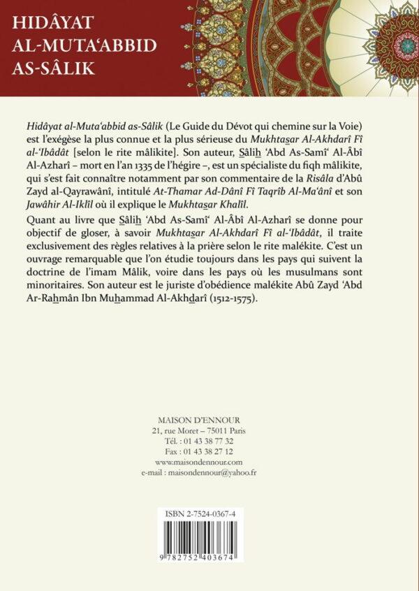 Hidâyat al-Muta'abbid as-Sâlik (Le Guide du Dévot qui chemine sur la Voie)-8977