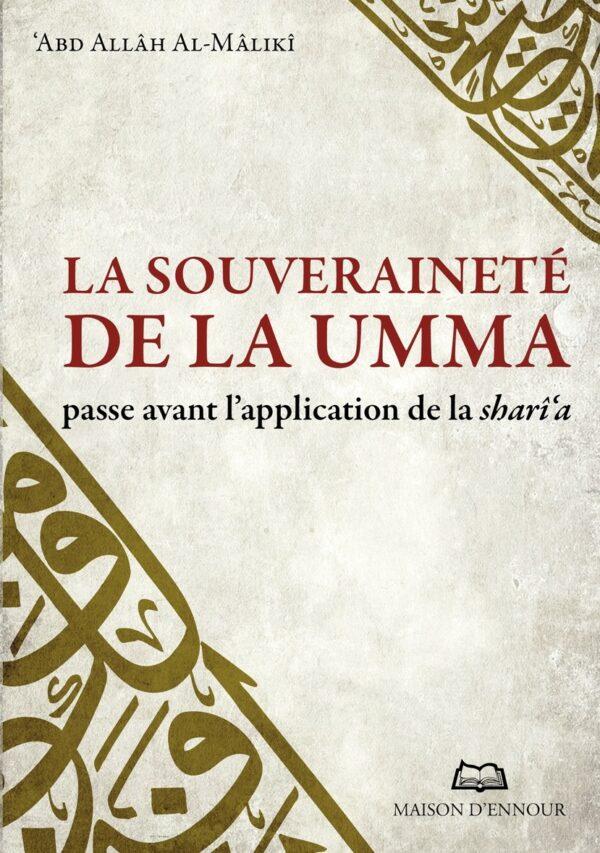 La souveraineté de la Umma passe avant l'application de la Sharî'a-0