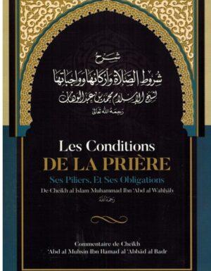 Les Conditions de la Prière ses Piliers, et ses Obligations - Muhammad Ibn Abd Al-Wahhâb - Ibn Badis-0
