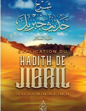 Explication du Hadith de Jibrîl - Shaykh Al-Fawzân - Ibn Badis-0