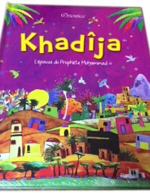 Khadîja - L'épouse du Prophète Muhammad (SAW)-0