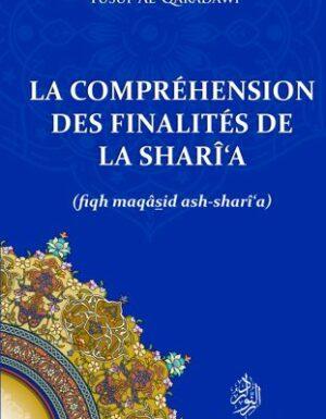 La compréhension des finalités de la Sharî'a-0