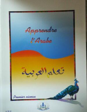 Apprendre l'Arabe – Premier Niveau