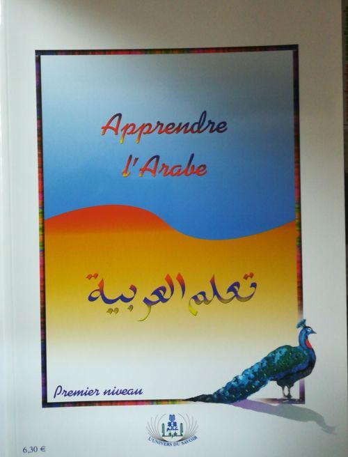 Apprendre l'Arabe - Premier Niveau-0