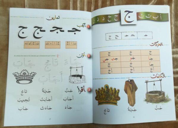 Apprendre l'Arabe - Premier Niveau-9054