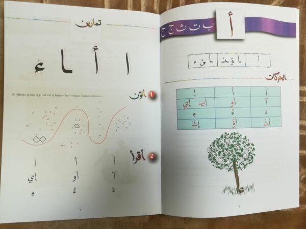 Apprendre l'Arabe - Premier Niveau-9055