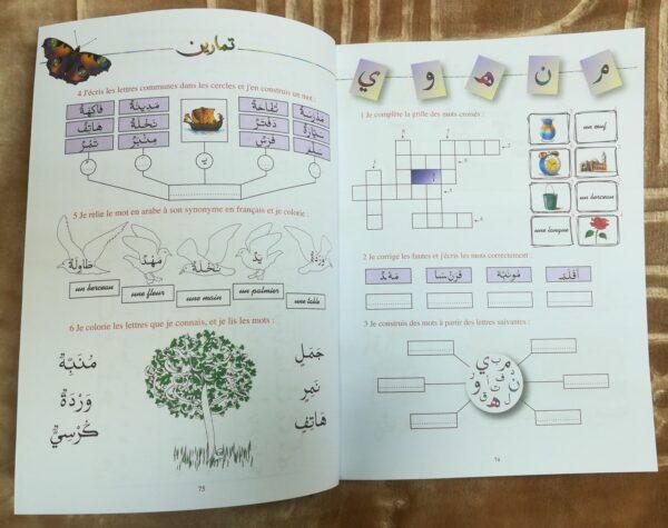 Apprendre l'Arabe - Premier Niveau-9056