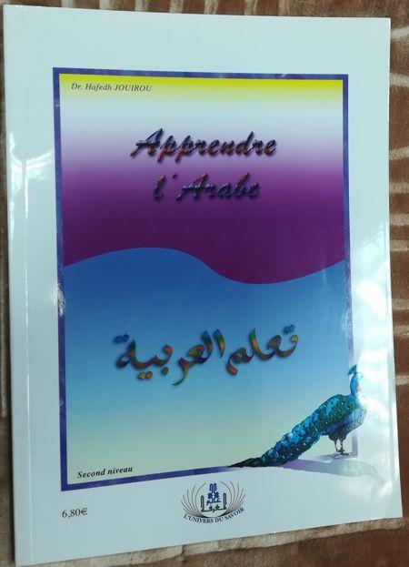 Apprendre l'Arabe - Deuxième Niveau-0