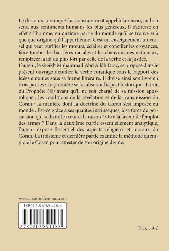 Initiation au coran-9034