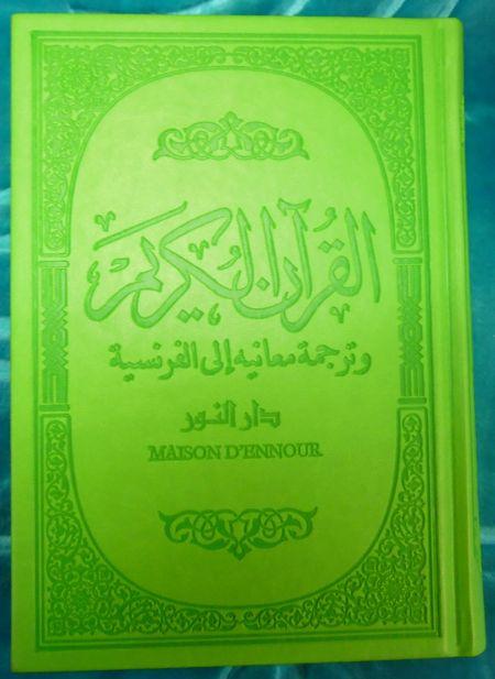 Le Coran arabe - français (avec couleurs arc-en-ciel) VERT-9023