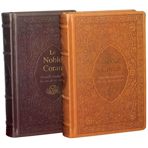 Le Noble Coran (Luxe, Gd format, 2 coloris ) - Edition Tawhid-0