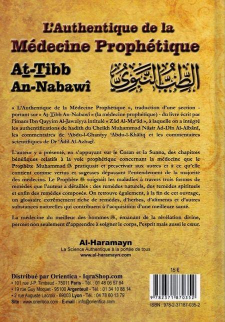 L'Authentique de la Médecine Prophétique (At-Tibb An-Nabawî) - Ibn Qayyim Al-Jawziyya - Al-Haramayn-9072