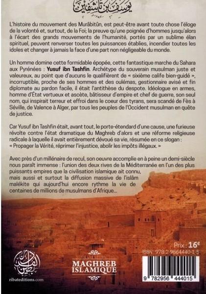 Le Sultan du Maghreb - La vie de Yusuf Ibn Tashfin - 'Issâ Meyer - Editions Ribât-9067