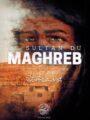 Le Sultan du Maghreb - La vie de Yusuf Ibn Tashfin - 'Issâ Meyer - Editions Ribât-0