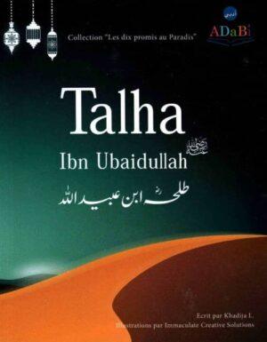 """Talha Ibn Ubaidullah, Collection """"Les dix promis au Paradis""""-0"""