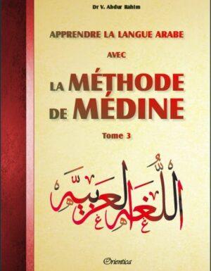 Apprendre la langue arabe avec La Méthode de Médine – Tome 3 (Méthode d'apprentissage de l'université de Médine)