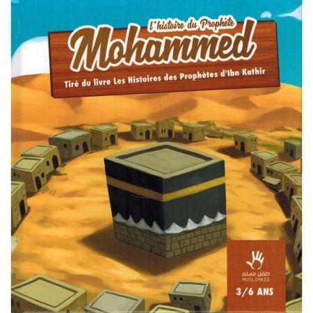 L'histoire du Prophète Mohammed (3/6 ans) - MUSLIMKID-0