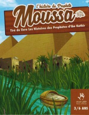 L'histoire du Prophète Moussa (3/6 ans) - MUSLIMKID-0
